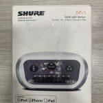<span>SHURE</span>INTERFAZ PC/MÓVIL SHURE MOTIV MVi